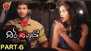 Dil Deewana Part 6  || Latest Full Movies || Raja Arjun Reddy, Abha Singhal, Neha Despande