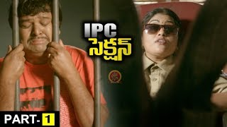 IPC Section Bharya Bandhu Part1 || Latest Telugu Full Movies