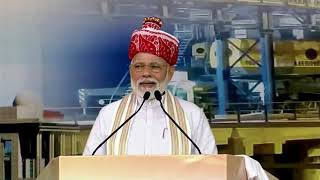 PM Modi's speech at the inauguration of various development projects in Ranchi, Jharkhand | PMO
