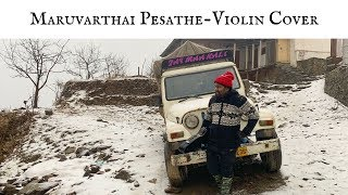 Maruvaarthai - Violin Cover Abhijith P S Nair   Enai Noki Paayum Thota  Instrumental IPhone XS