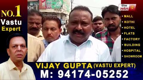 Exclusive : Patiala में सफाई कर्मचारियों ने मांगों को लेकर किया Protest, Bus Stand किया Jam