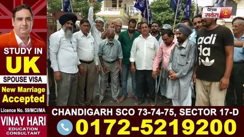 BSP ने Punjab Govt और Modi Govt के खिलाफ किया Protest
