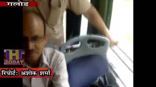 12 SEPT N 4 Video of Talli conductor working as a driver in Hamirpur HRTC bus surfaced