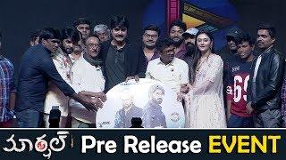 Marshal Pre-Release Event | Srikanth | Megha Chowdhury