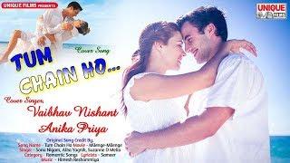 Tum Chain Ho Karar Ho Mera Ishq Ho Mera Pyar Ho // Vaibhav Nishant & Anika Priya