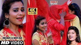 #Bhojpuri का सबसे दमदार_Video Song | अंशु बाला ने कहा _Odhani Odha Ke Chumma La #Anshu Bala