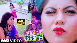 #NEHA का आ गया भोजपुरी का सबसे सुपरहिट VIDEO II Bhatar Hamar Chhaka Ha Video 2019