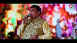 गणेश वंदना ~ गौरा के दुलारे गणपत जी~ Harbans Lal Bansi Ji ~ SUPAR HIT ~ LIVE BHAJAN | AP FILMS