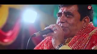 Harbans Lal Bansi ~आओ मात जी तोहड़ा मंदिर सजाया है ~माँ भगवती की पावन भेट ~ LIVE FULL HD