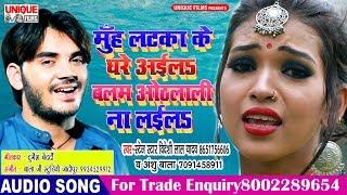 मेहरारू का सबसे बड़ा दर्द भरा गीत 2019 - आप सुनके रोने लगेंगे - Bideshi Lal Yadav #Bhojpuri Sad Song