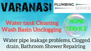 VARANASI     Plumbing Services ~Plumber at your home~   Bathroom Shower Repairing ~near me ~in Build