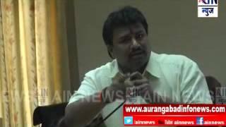 Aurangabad : ए-१,रेड लिस्ट कामात कोणी भ्रष्टाचार केला का?.. नगरसेवकांचा सवाल