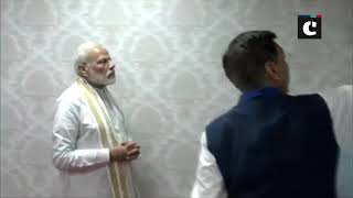 PM Modi inaugurates New Vidhan Sabha building in Ranchi