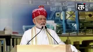मल्टी-मॉडल टर्मिनल झारखंड को भारत ही नहीं दुनिया के साथ भी जोड़ेगा: पीएम मोदी