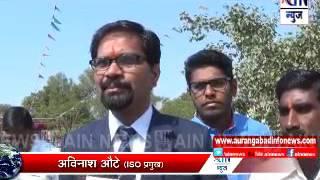 Aurangabad : ISO प्रमाणपत्र वितरण सोहळा उत्साहात ..