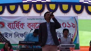 Bangla music song 2019 - Sono Rumana। Bangla mixed Song, Parthiv Express