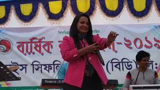 Bangla mixed song 2019- sonabondho toi amare korle re dewana, chaity islam Parthiv Express