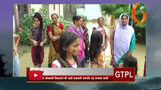Gujarat News Porbandar 12 09 2019
