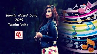Bangla mixed song 2019- Tasnim Anika। Folk song। PT Express