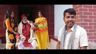 বাড়ীওয়ালার দুই বউ। Bangla short film 2019,  PT Express