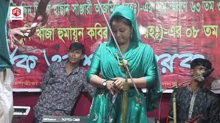 মায়ের গান গাইতে গিয়ে শিল্পী নিজেই কেঁদে দিলেন মঞ্চে- চৈতি ইসলাম। Chaity, Baul Song, PT Express