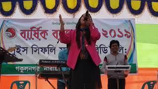 কোন মিস্ত্রী নাও বানাইল- কেমন দেখা যায়। baul song, Chaity Islam, PT Express
