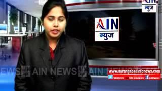 Aurangabad : वडगाव-बजाजनगरात शासकीय योजनेतून उभारला बोर…