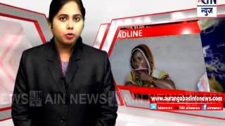 Aurangabad : शेतकऱ्यांचं संपुर्ण कर्ज माफ करा .. राष्ट्रवादी युवक कॉंग्रेस पक्षातर्फे हुंकार मोर्चा