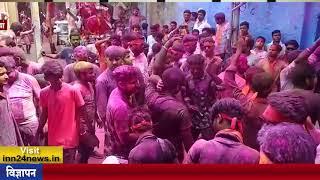 INN24   धूमधाम से मनाया गया अनन्त चतुर्दशी का त्यौहार