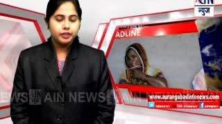 Aurangabad : सिद्धी समाधी योगतर्फे अंध मुलींना अन्न आणि वस्त्रदान