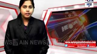 Aurangabad : आर आर पाटील यांना राष्ट्रवादी युवक कॉंग्रेसतर्फे श्रद्धांजली