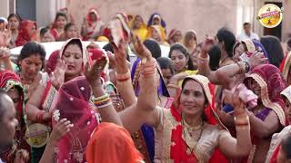 RJ-23 कुमावत परिवार का चाक पूजने का तरीका सबसे अलग SHEKHAWATI MARRIAGE DANCE VIDEO