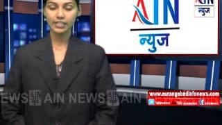 Aurangabad : मराठवाड्यातील सर्व विद्यार्थ्यांना फि माफ़ होनार नाही – कुलगुरू