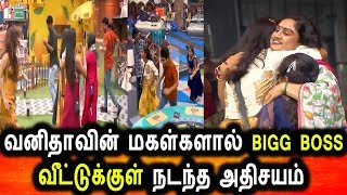 BIGG BOSS TAMIL 3-12th SEPTEMBER 2019-PROMO 2-DAY 81-BIGG BOSS TAMIL 3 LIVE-VANITHA DAUGHTERS ENTRY