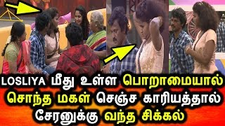 BIGG BOSS TAMIL 3-12th SEPTEMBER 2019-82nd FULL EPISODE-DAY 81-BIGG BOSS TAMIL 3 LIVE-Cheran Daughte
