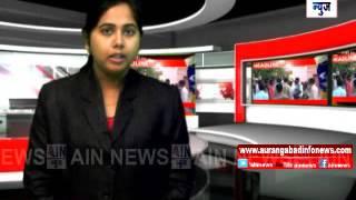 Aurangabad : खा.धूत यांनी दत्तक घेतलेल्या वेरूळचा कृती विकास आराखडा वर्षभरापासून पडला धूळखात..