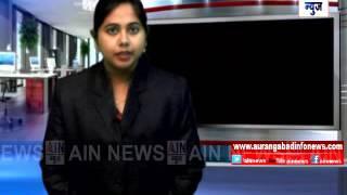 Aurangabad : वेरूळ येथील अहिल्याबाई होरकळ तीर्थ कुंडात टँकरने पाणीपुरवठा