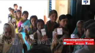 Aurangabad : घाणेगावला ''बाटली आडवी''साठी नागरिकांनी केले मतदान .