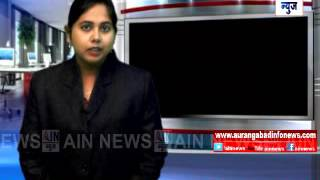 Aurangabad : सर्जेराव चव्हाण यांनी  पत्करली शरणागती .. पहा सविस्तर