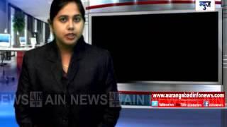 Aurangabad : विद्यापीठ समय,संघर्ष,साहित्य और किसान विषयावर राष्टीय परिषद केव्हा होणार .. पहा सविस्तर