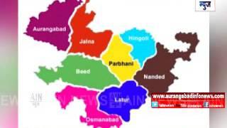 Aurangabad:एशिअन सिटी केअर हॉस्पिटलमध्ये सुरु होणार चार नवीन विभाग...कोणते आहे ते विभाग पहा सविस्तर