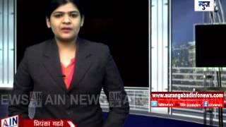 Aurangabad : लोणी खुर्द येथे शिवराज्य प्रतिष्ठान,शिवजयंती उत्सव समितीतर्फे  शिवजयंती साजरी