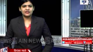 Aurangabad : जि.प सीईओ अभिजीत चौधरी यांच्यावर अविश्वास ठराव दाखल करण्याच्या हलचाली सुरु