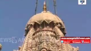 Aurangabad : महाशिवरात्रीनिमित्त वेरुळ येथे लाखोंचा जनसागर उसळला
