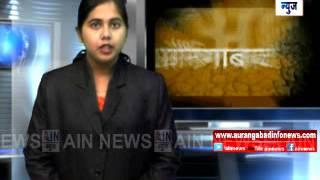 Aurangabad : वाळूज महानगरात महाशिवरात्री उत्साहात ; धार्मिक कार्यक्रम संपन्न …