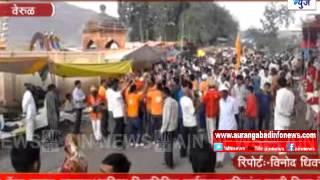 Aurangabad : वेरूळ येथे महाशिवरात्री उत्साहात .. लाखो भाविकांनी घेतलं दर्शन