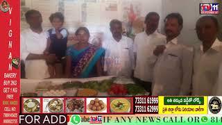 NUTRITION FOOD IN ANGANWADI COMPLETED 1000 DAYS CELEBRATION   KALWAKURTY   NAGAR KURNOOL