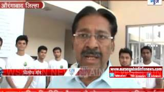 Aruangabad : आयसीएम महाविद्यालयाच्या विद्यार्थ्यांनी केली इको कार्ट (कार) तयार...