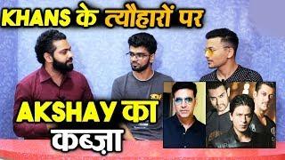 Akshay Kumar STEALS Salman, Shahrukh, Aamir's Festive Release Date | Akshay Kumar Fans Reaction