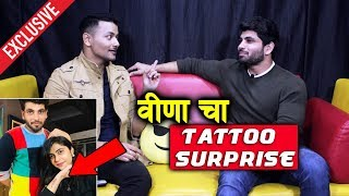 Shiv Thakre OPENS On Veena Jagtap's Tattoo For Him | Bigg Boss Marathi 2 Winner